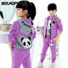 Children's clothing girls spring 2018 new girls Korean version of the trendy tide clothing children's wear three-piece