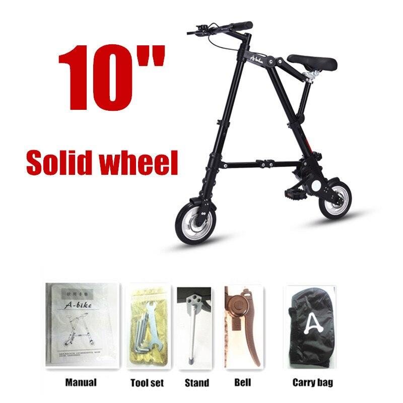 10 Solid wheel black