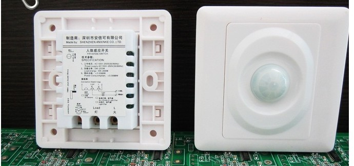 Designed PIR Senser Infrared IR Switch Module Body Motion Sensor Auto On off Lights Lamps