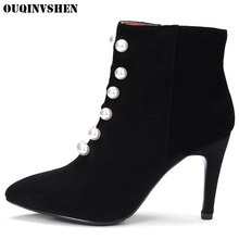 OUQINVSHEN Pointed Toe Thin Heels Women's Boots Flock Zipper Pearl Women Ankle Boots 2017 Crystal Super High Heels Ladies Boots