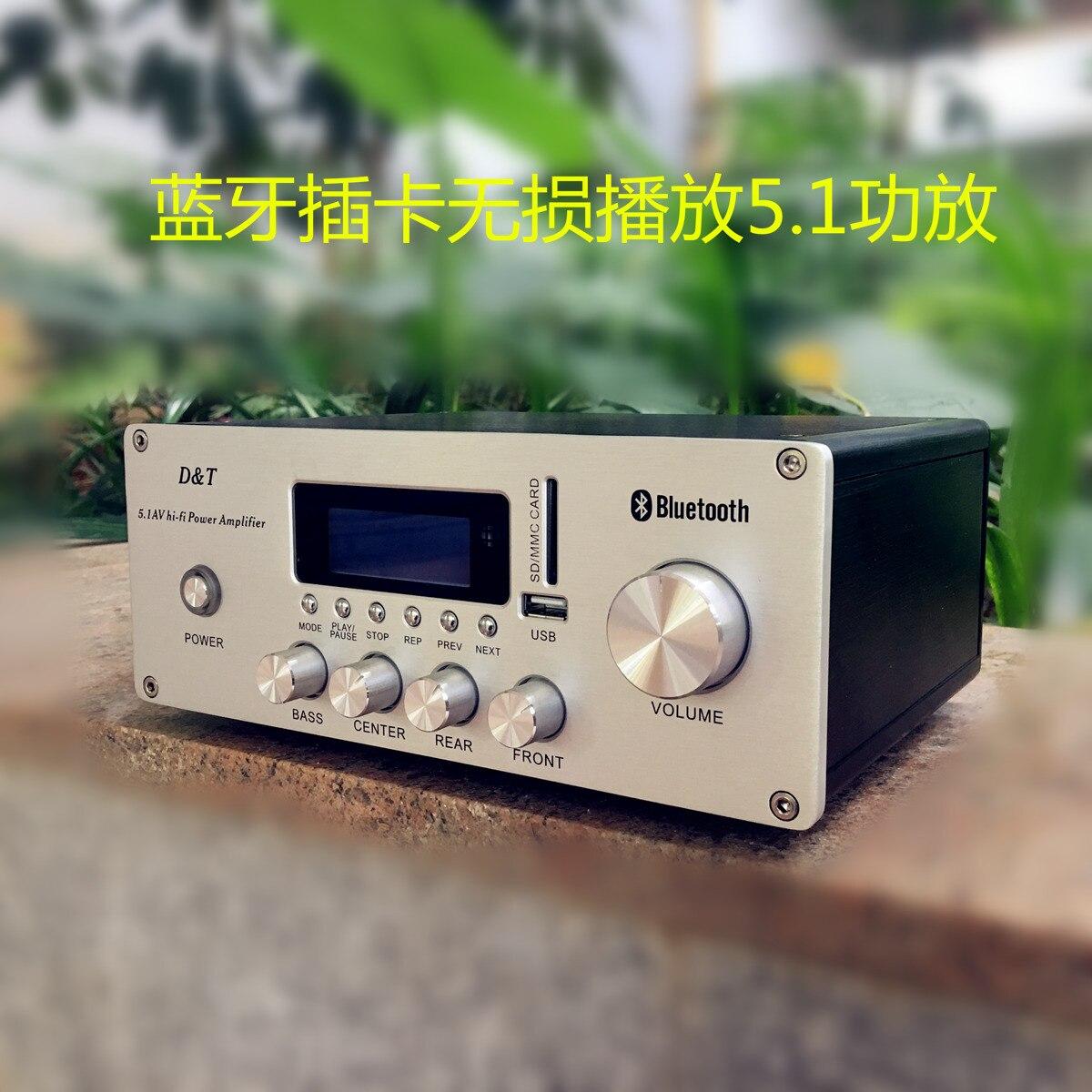 5,1 канал Bluetooth USB канала карты, чтобы играть lossless музыка 6 канала домашнего аудио и видео усилитель