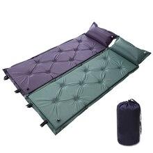 Подушка для кемпинга, складная кровать, уличная мебель, для сада, спальни, портативная мягкая кровать, 186X56X2,5 см, утолщенный спальный коврик