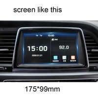 Lsrtw2017 автомобильный навигатор экрана с защитой от царапин защитная ударопрочная пленка для hyundai sonata new rise 2015-2019 2018 2017 2016