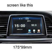 lsrtw2017 car navigation screen anti-scratch protective toughened film for hyundai sonata new rise 2015-2019 2018 2017 2016