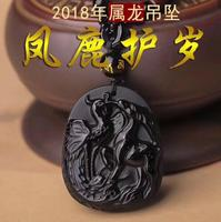 Free Shipping Natural Obsidian 12 Chinese Zodiac Horse Rabbit Antelope Pendant Necklace Fashion Charm Jewelry Lucky