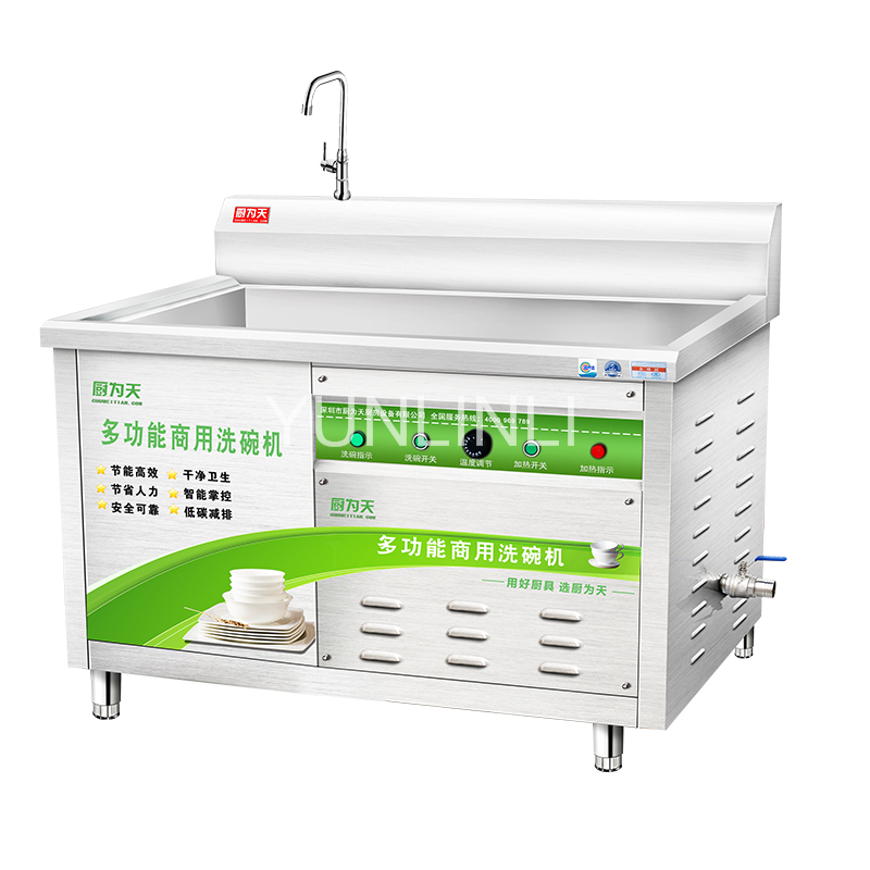 Full-automatic Ultrasonic Dish Washer Commercial Ultrasonic Dish Cleaning Machine Stainless Steel Dish Washer Model 120 цена и фото
