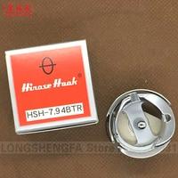 1pc HSH 7.94BTR HIROSE rotary hook for JUKI BROTHER MITSUBISHI SIRUBA ZOJE JACK SUNSTAR UNICORN GEMSY SHANGGONG sewing machine