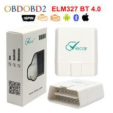 Viecar elm327 bluetooth 4.0 elm327 v1.5 leitor de código elm 327 1.5 obdii scanner diagnóstico para ios/android/windows navio livre