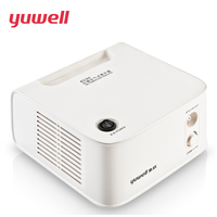 yuwell Children Inhaler Atomizer Medical Equipment Relieve Sore Throat Cold Fever Cough Asthma Rhinitis Health Care Medical