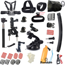 Zookkbb For Gopro accessories Set case Chest Belt Head Mount Strap for Go pro hero5 Hero 4 3 2 / EKEN / SJ5000X kit 06C