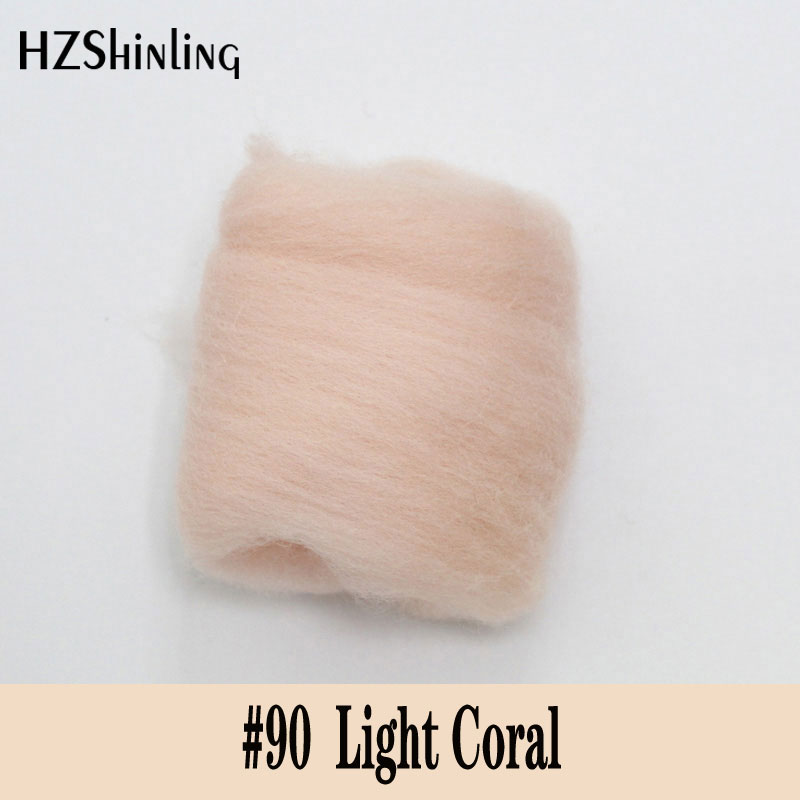 5 G Super Soft Felting Short Fiber Wool Perfect In Needle Felt And Wet Felt Light Coral Color Wool Material DIY Handmade
