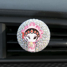 CDCOTN 1Piece Car Air Freshener Perfume Cartoon Shape Crystal Diamond Conditioning Outlet Clip Accessories