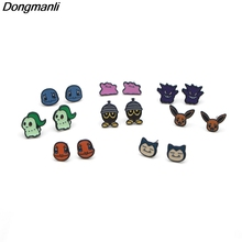 DMLSKY Cartoon cute Stud Earrings Women Fashion funny Pocket Monster Enamel earrings Charm Jewelry M2016