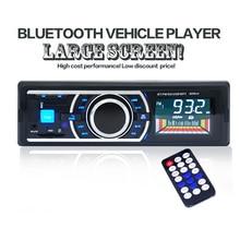 Бесплатная доставка 2016 bluetooth автомобильного аудио радио-плеер поддержка MP3 WMA WAV с пульта дистанционного управления