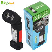 2017 Rotary multifunctional working flashlight with Magnet adsorption hook use 4 x AAA Battery work light Outdoor emergency lamp