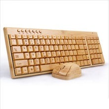 Artistic Bamboo wi-fi keyboard mouse Combos Normal