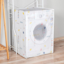 1X Washing Machine Cover Refrigerator Cloth Single Door Refrigerator Dust Cover Pastoral Double Open Towel Washing Machine Cover цены онлайн