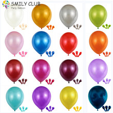 100% Latex Baloon 100pcs/lot White Pearl Ballon Decorations Wedding Balloons Birthday Party Supplies Holiday Inflatable Toy
