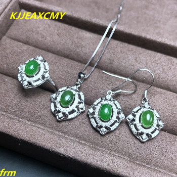 KJJEAXCMY Fine jewelry,  925 Sterling Silver Inlay large natural Jasper ladies ring pendant earrings 3 pieces