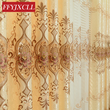 Half Shading Simple Modern Pattern Embroidered Tulle Curtains For living Room Bedroom Window Treatment Drapes