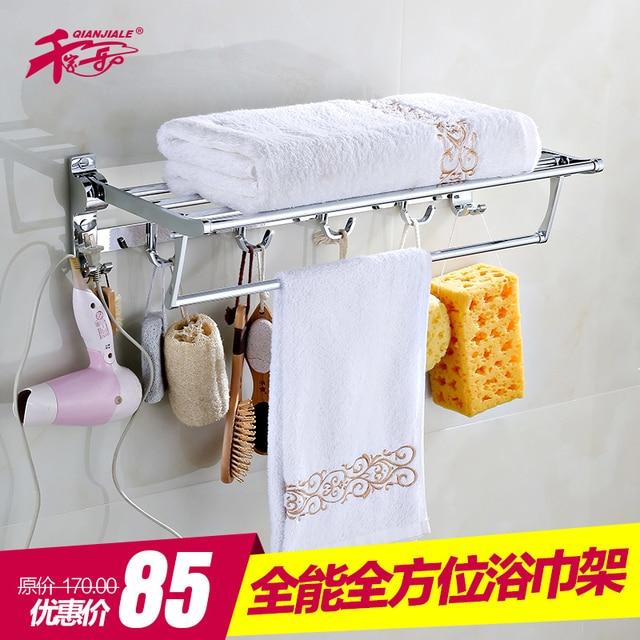 One thousand music bathroom towel rack multifunction dryer unit towel hook hook row hook bathroom shelf. Aliexpress com   Buy One thousand music bathroom towel rack