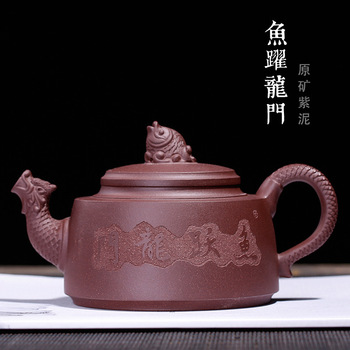 sand teapot tea undressed ore leap old purple clay pot of national expressway byalick all hand quality goods wholesale