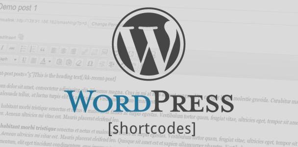 提高WordPress网站前后台打开速度