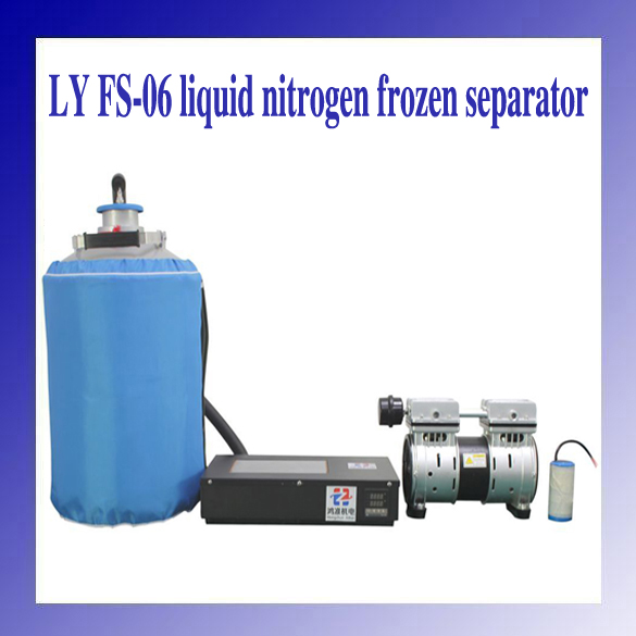 LCD Touch Screen Repair Machine FS-06 Frozen Separator with Oil-free Pump Nitrogen Tank free shipping screen repair machine kit ly 946d lcd separator for 5 inch mobile screen 12 in 1 separate machine