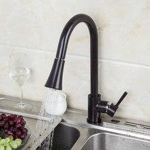 Современный масло втирают бронзовый Soild латунный Вытяните 360 Поворотный singe ручка ванной бассейна Кухня бортике раковина смеситель
