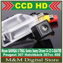 HD CCD Car Reverse Camera for Nissan QASHQAI X-TRAIL Geniss Sunny/ Citroen C4 C5 C-QUATRE/ Peugeot 307 Hatchback 307CC 408