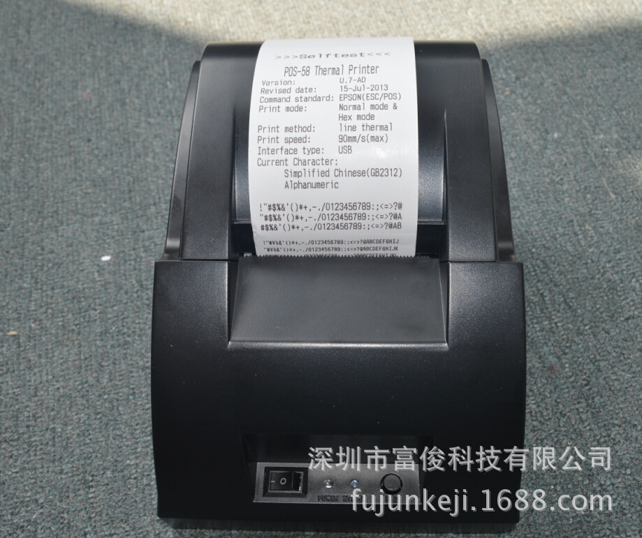 ZJ-5890C cheap Thermal receipt printer 58 mm Thermal pos printer Pos  Systems for supermarket and resaurant