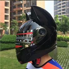 Кошачьи уши мотоциклетный шлем Мужской персональный крутой анфас шлем локомотив Анти-туман дамские кошачьи уши черный шлем