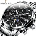 Мужские механические часы MOHDNE  полностью автоматические механические часы  2019  новые модные роскошные многофункциональные наручные часы  м...