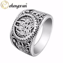 CHENGXUN Top Quality Bear Paw Slavic Ring Viking Jewelry Soldier Military Russian Signet Ring Personality Punk(China)