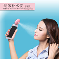 2017 new Nano Water Meter Beauty Mist Spray Diffuser Portable Mobile Phone Filling For iPhone 5s/6/6s/7/SE  Huawei Smartphones