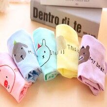 4Pcs/Lot Cute Girl Panties Underwear Dog Briefs Cotton Lingerie Soft Comfortable Panty WholesaleNH0024