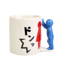 220ml Glass Glassware Spoof Boys Girls Kabe Don Cup With Handgrip Coffee
