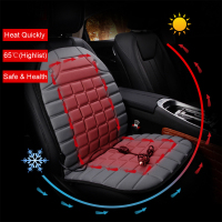 2Pcs Set Automobiles Seat Covers Electric Heated Car Seat Cushion Pad Heater Warmer Winter Supply Black