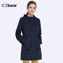 ICEbear 2017 О-Образным Вырезом Воротника Осень Новое Прибытие Пальто Сплошной Цвет Женщины Мода Slim Пальто Hat Съемный 17G123(China (Mainland))