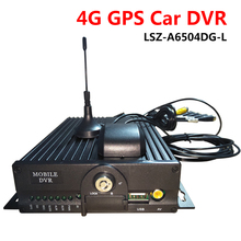 цена на 4G GPS global on vehicle VCR 4CH SD card Car DVR supports truck / school bus general equipment MDVR