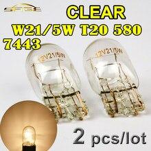 Автомобильная сигнальная лампа Hippcron T20 7443 580 W21/5 Вт, прозрачная стеклянная лампа 12 В 21/5 Вт W3x16q, автоматический светильник, лампа (2 шт.)