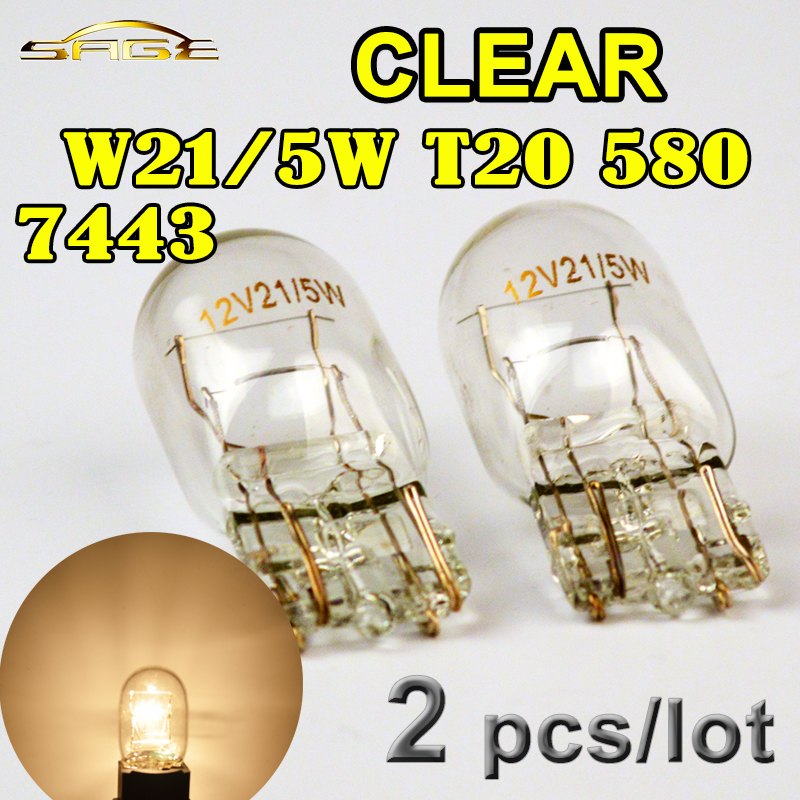 Hippcron T20 7443 580 W21/5W Clear Glass Car Signal Lamp 12V 21/5W W3x16q Auto Light Bulb (2 PCS) цена
