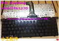 Free shipping for DELL 14 3421 5421 5435 V2421 5437 M431R 3437 keyboard