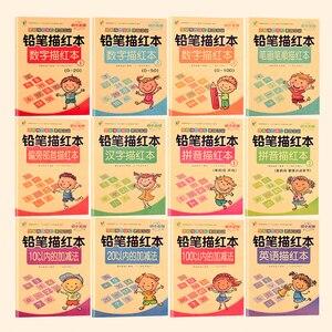 Image 2 - Chinesische Zeichen Schreiben Bücher Übung Buch Mit Pinyin Digitale Lernen Chinesische Kinder Erwachsene Anfänger Vorschule Buch Arbeitsbuch