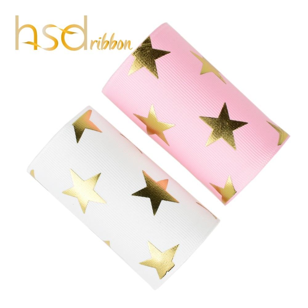 HSDRibbon 75MM 3 inch custom printed fashion classic Star gold Foil Printed on Solid Grosgrain Ribbon