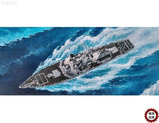Assemble 04525 1/350 US Navy DDG-70 Hooper Missile Destroyer Model Blocks Kits