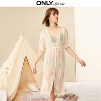 ONLY Laced Cinched Waist Long Night Dress 119207503
