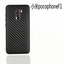 For Xiaomi Pocophone F1 Case