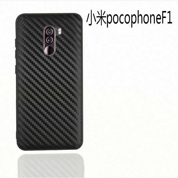 new style 20bc2 c8b59 Detail Feedback Questions about For Xiaomi Pocophone F1 Case ...