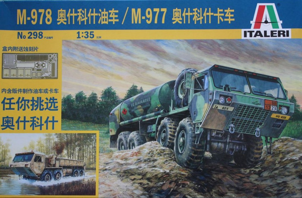 ITALERI 298 1/35 Bilancia M978 Camion Cisterna o M977 (2 in 1) di Plastica di Costruzione di Modello Kit-in Kit di modellismo da Giocattoli e hobby su  Gruppo 1